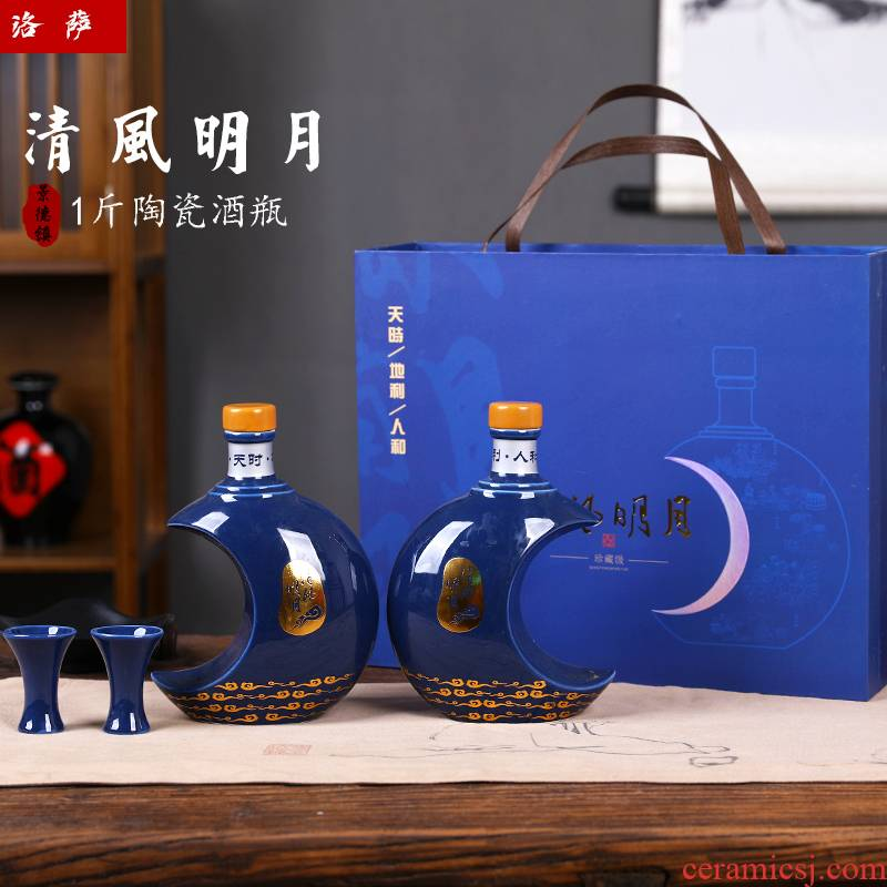 Jingdezhen ceramic creative bottles empty bottles of 1 kg sealed household hip flask suit archaize little jars furnishing articles