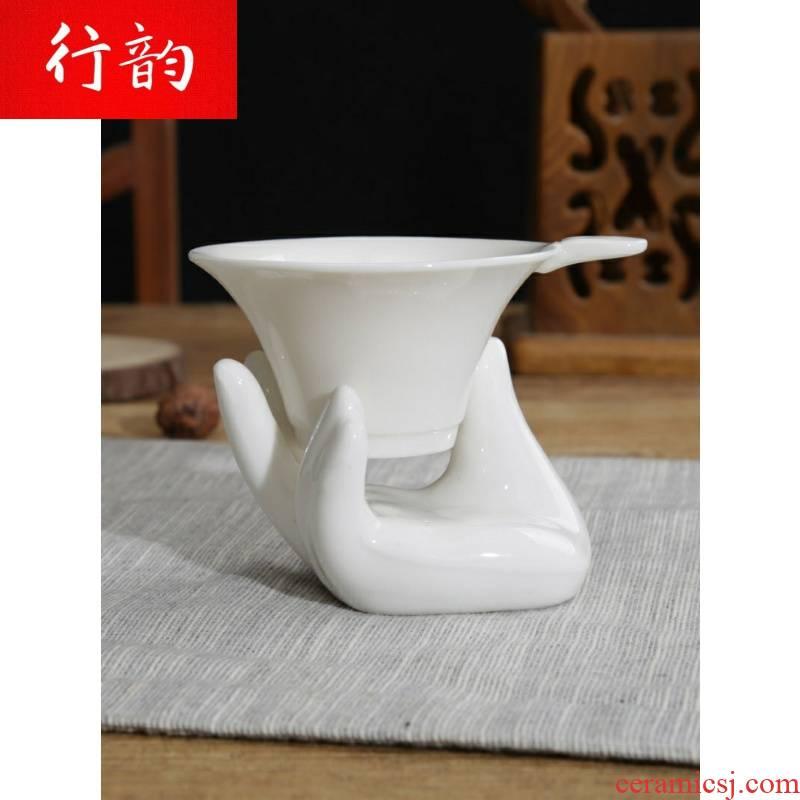 Line rhyme fear finger citron tea) porcelain white filter tea tea sieve net porcelain ceramic tea every tea tea is good