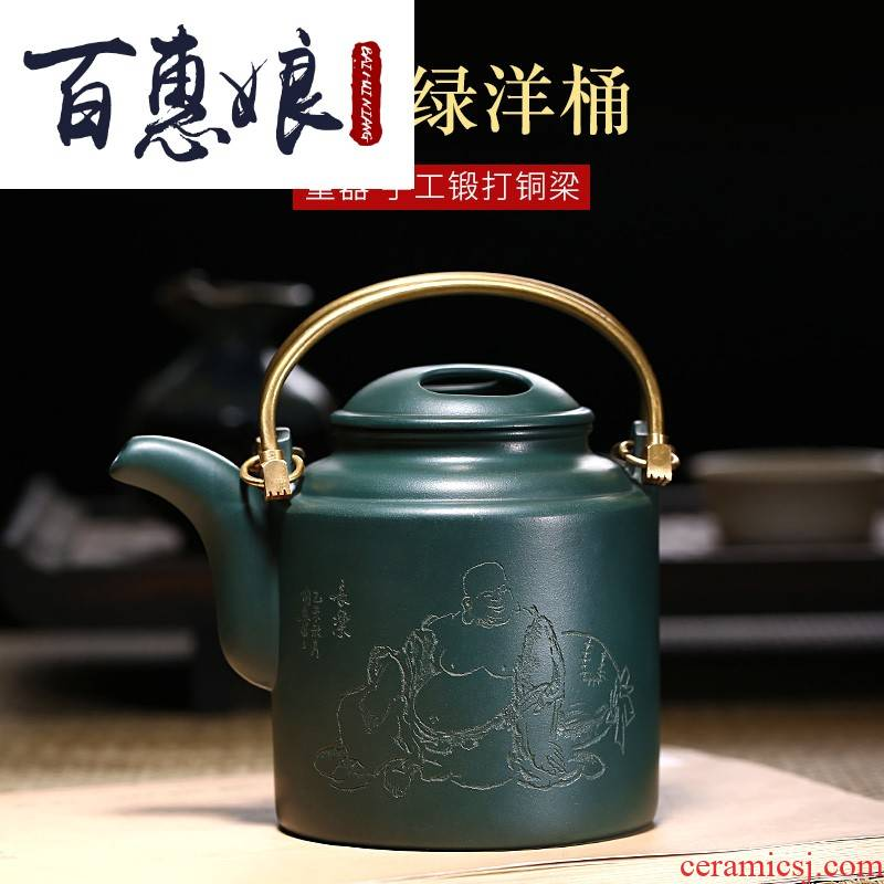 (niang yixing are it for the barrel pure manual undressed ore of chlorite girder pot home big mercifully tea cozy