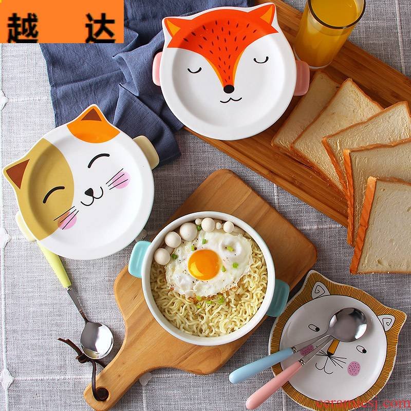 Rainbow such as bowl with cover Japanese anime looks high level dip Rainbow such as bowl with cover ceramic li riceses leave single girl, lovely heart
