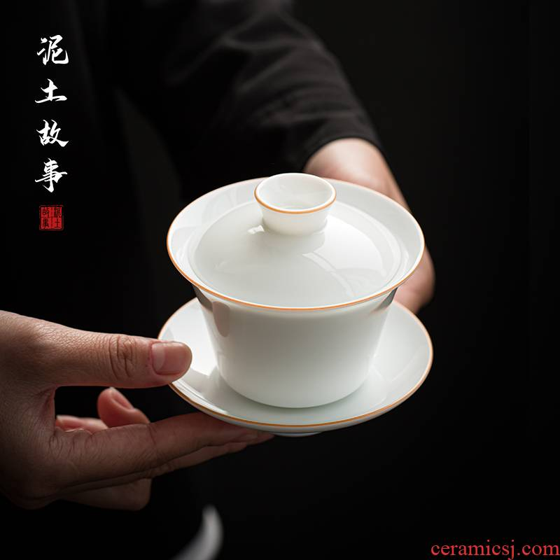 Dehua suet jade white porcelain tureen tea cup three home a single large tea exchanger with the ceramics kung fu to bowl