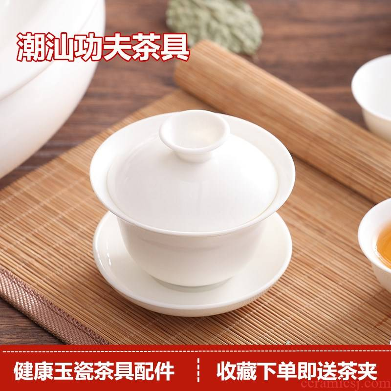 Chaozhou ceramic ipads China contracted household pure white small tureen tea cups three POTS bowl of kung fu tea set