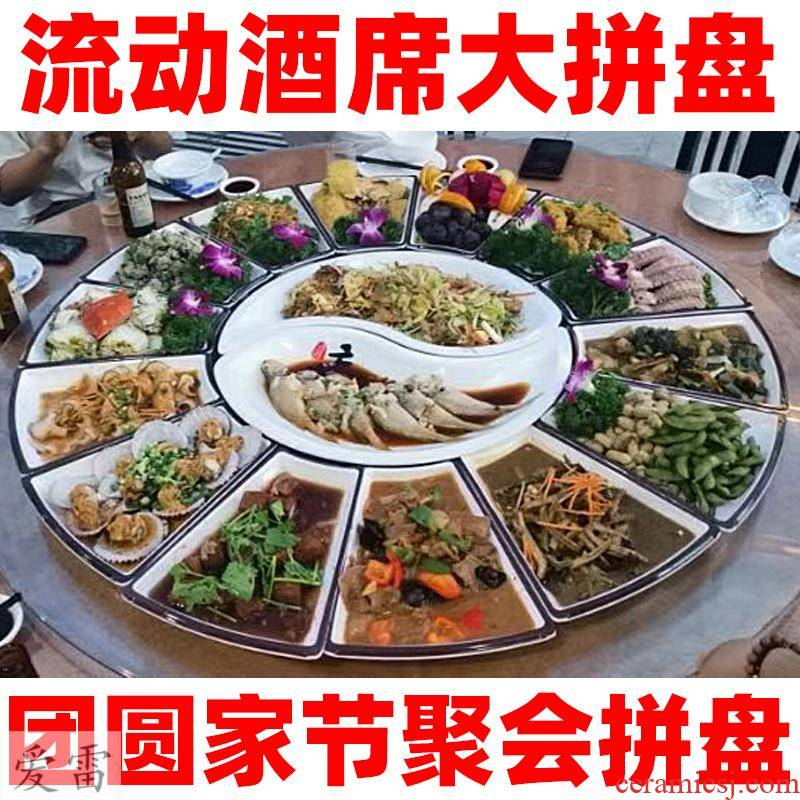 Ceramic tai chi bagua platter round mandarin duck dish creative household big plate fruit bowl frame plate dinning plate