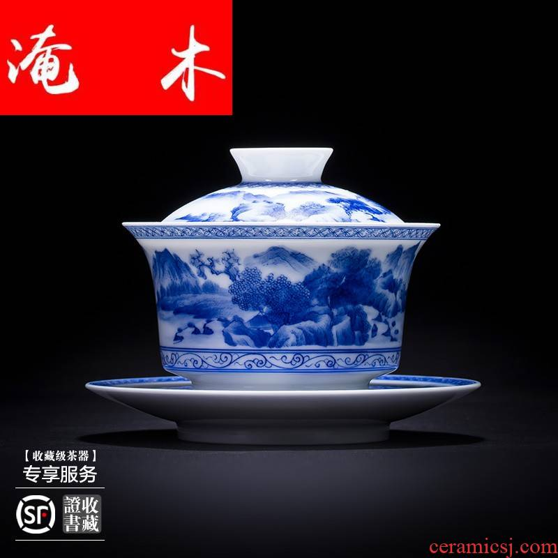 Submerged wood only three tureen teacups hand - made scenery all hand jingdezhen kung fu tea bowl of blue and white porcelain tea set