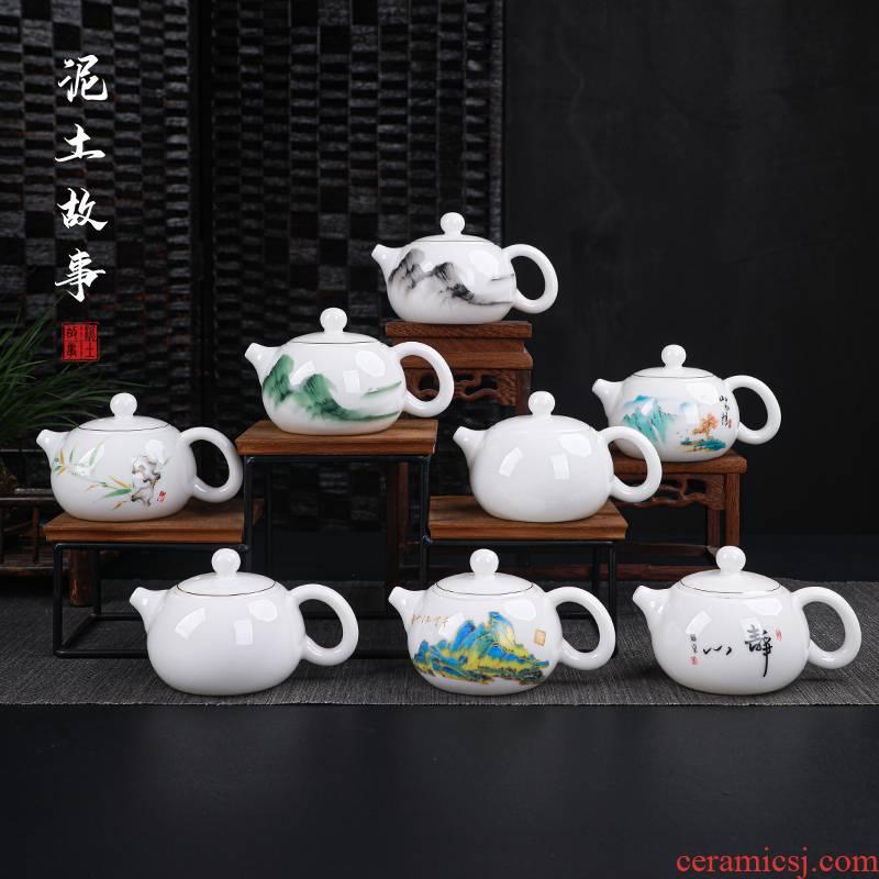 Dehua ceramic teapot suet jade kung fu tea set the whole household manual white porcelain beauty filtering pot of tea pot