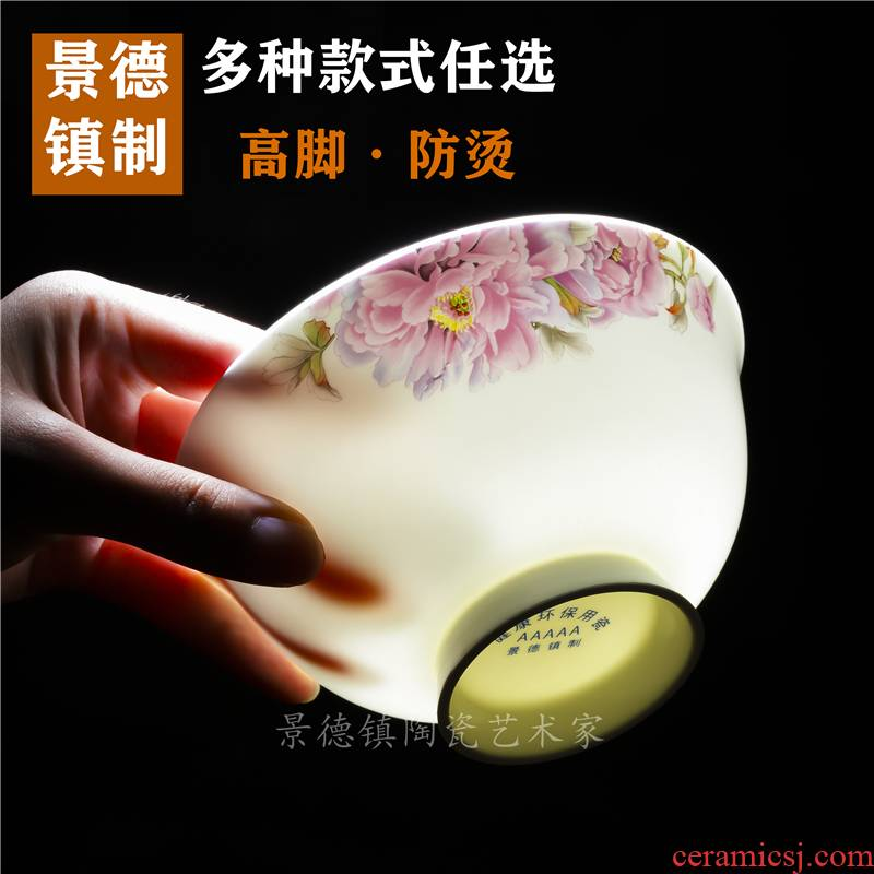 10 jingdezhen ceramic rice bowl rainbow such as bowl bowl tall bowl Chinese anti hot ceramic tableware suit household for dinner