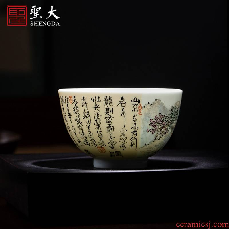 Santa teacups hand - made ceramic kung fu new color landscape literary masters cup sample tea cup will intelligent of jingdezhen tea service