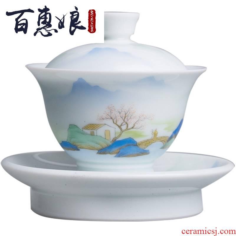 (niang jingdezhen fine hand green landscape tureen combination of four cups of tea set of kung fu tea taking