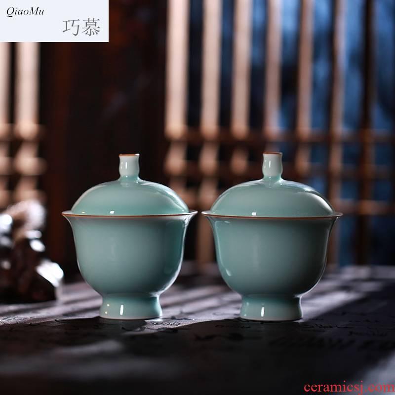 Qiao mu longquan celadon stew pot cup sea cucumber cup with cover bird 's nest shark' s fin cup sweet hotel set up a stew of ceramics