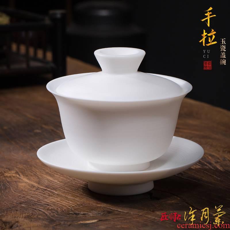 The Master artisan fairy Xu Yuelan dehua suet jade white porcelain three tureen ceramic cups household manual tea bowl