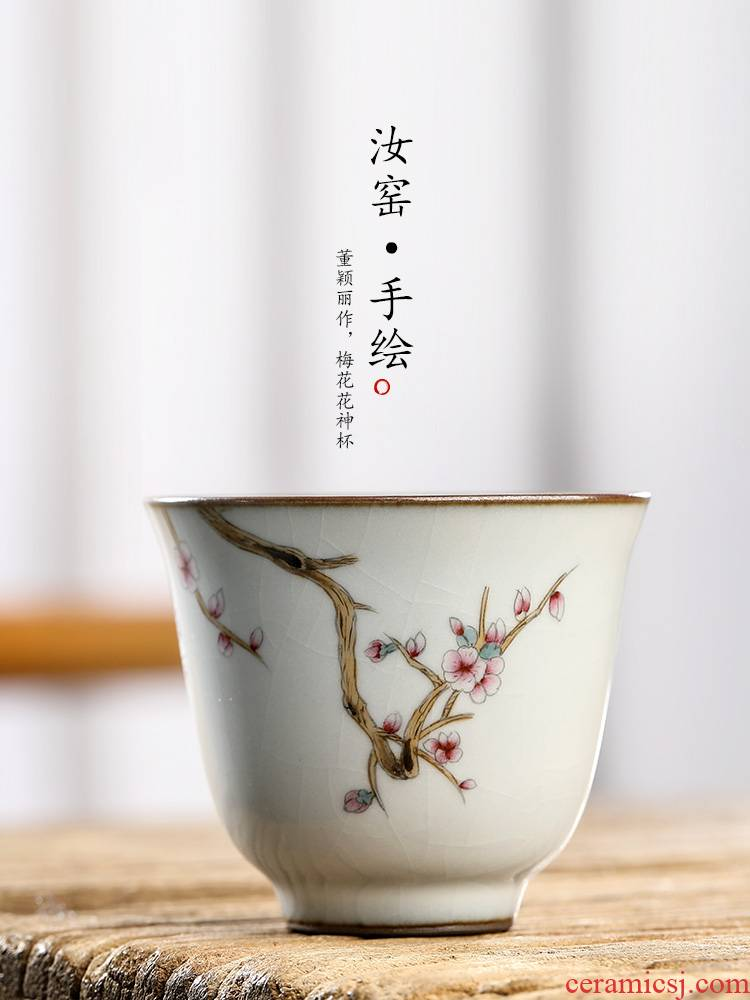 Jingdezhen your up kung fu tea tea service master cup single CPU hand - made name plum flower sample tea cup only open the slice ceramic cup