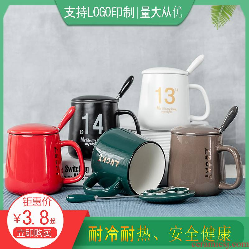 Hui shi creative move with cover glass ceramic keller spoon tide lovers glass coffee cup men and women