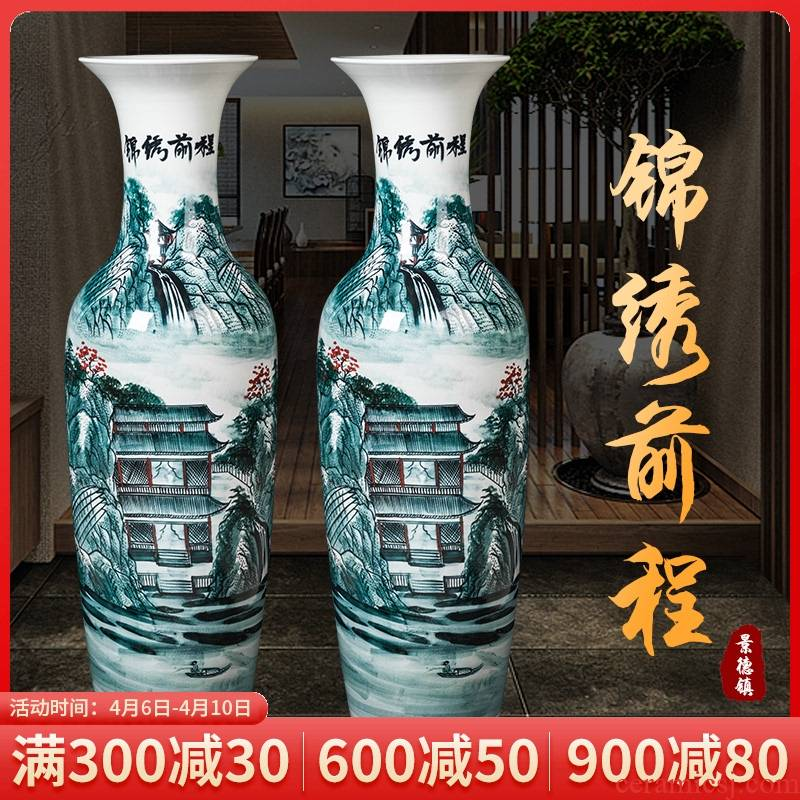 Jingdezhen ceramics hand - made porcelain sitting room be born bright future of the big vase decoration to the hotel TV ark, furnishing articles