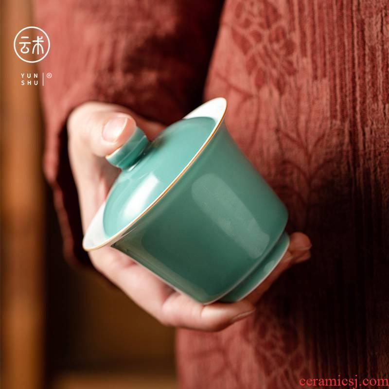 Cloud art of jingdezhen manual undressed ore color glaze just 2 tureen ceramic cups without tea bowl of kung fu tea set