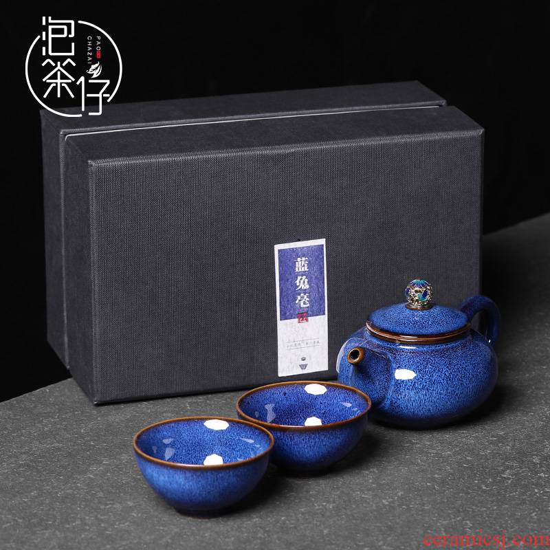 Jun porcelain ceramic teapot teacup a pot of two cups of two kung fu tea sets suit small set of household gift box gift giving