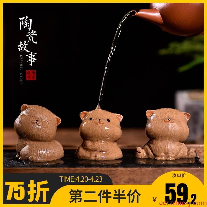 Japanese ceramic furnishing articles pet boutique story tea to keep tea tea set decoration accessories play cat tea table decoration