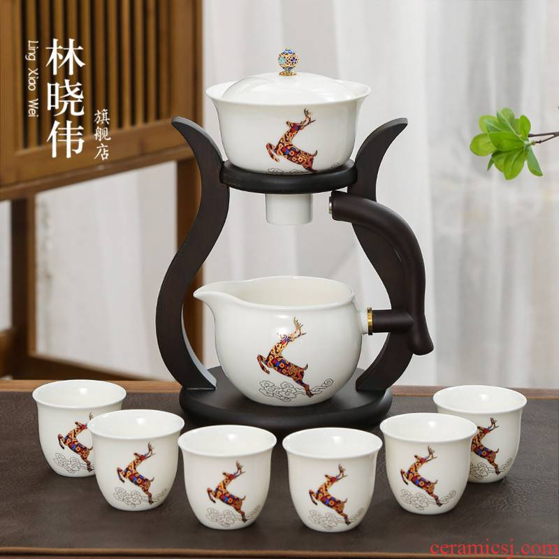 Suet jade white porcelain automatic tea suit household contracted lazy an artifact ceramic teapot kung fu tea cups