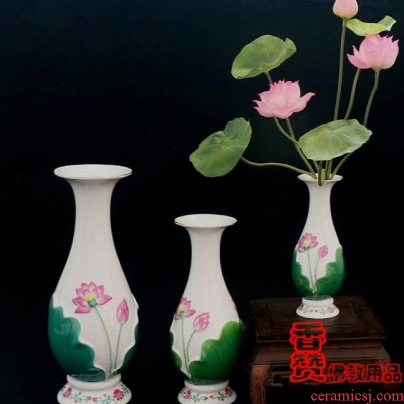 Household vase for buddhists Buddhism embossed lotus lotus flower offering net bottle ceramic plug-in home furnishing articles Buddha temple