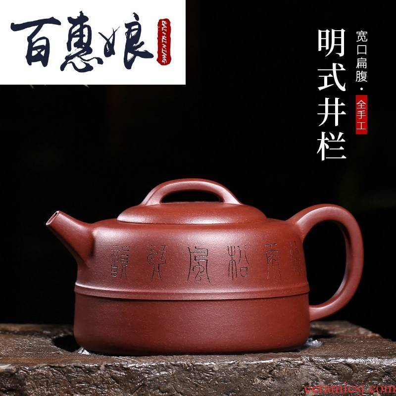 Well (niang yixing pure manual it bar all undressed ore purple clay office home purple sand teapot tea by hand