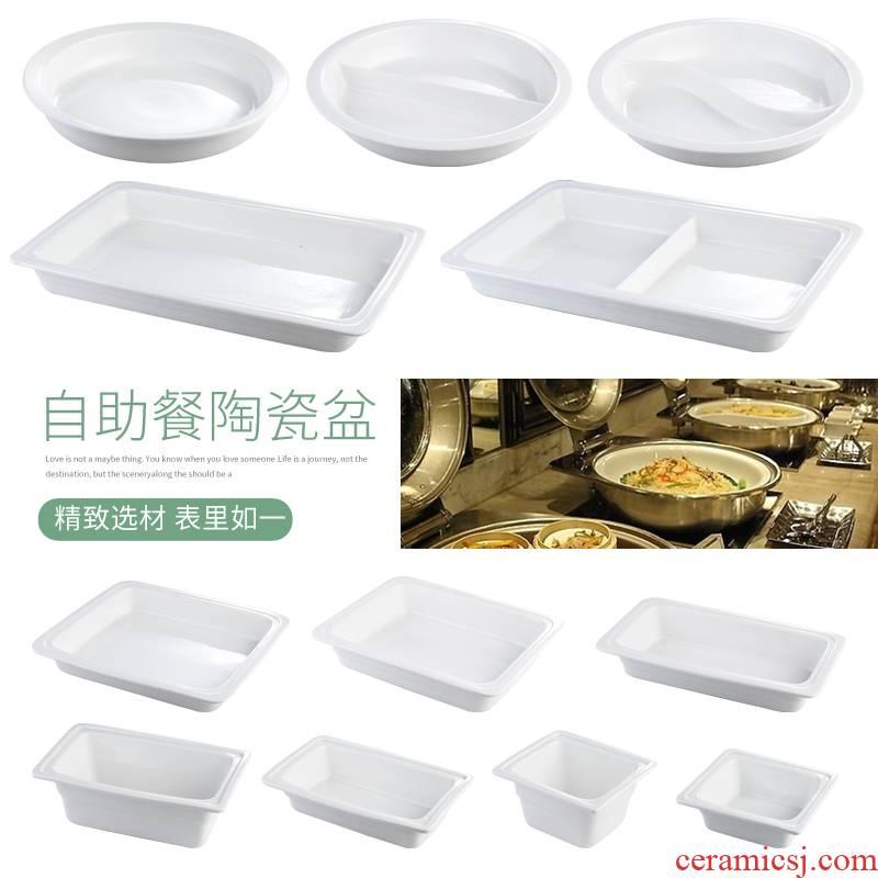 Ceramic buffet furnace number basin buffy plate buffy furnace special rectangular, square, round yuanyang bladder