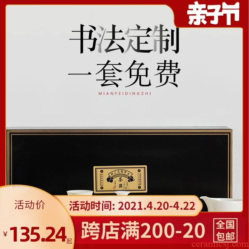 Lard white ceramic tureen tea set suit small household set of tea cups kung fu tea gift box packaging