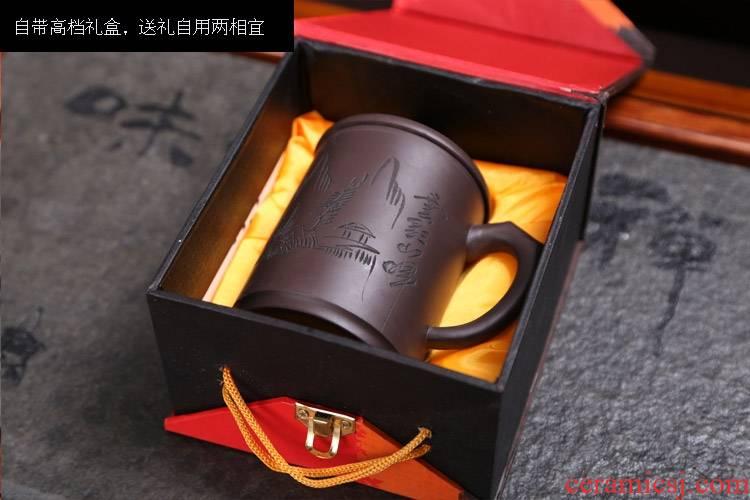 Qiao mu, yixing purple sand cup kung fu tea set purple sand cup cup are it by hand cups office keller cup