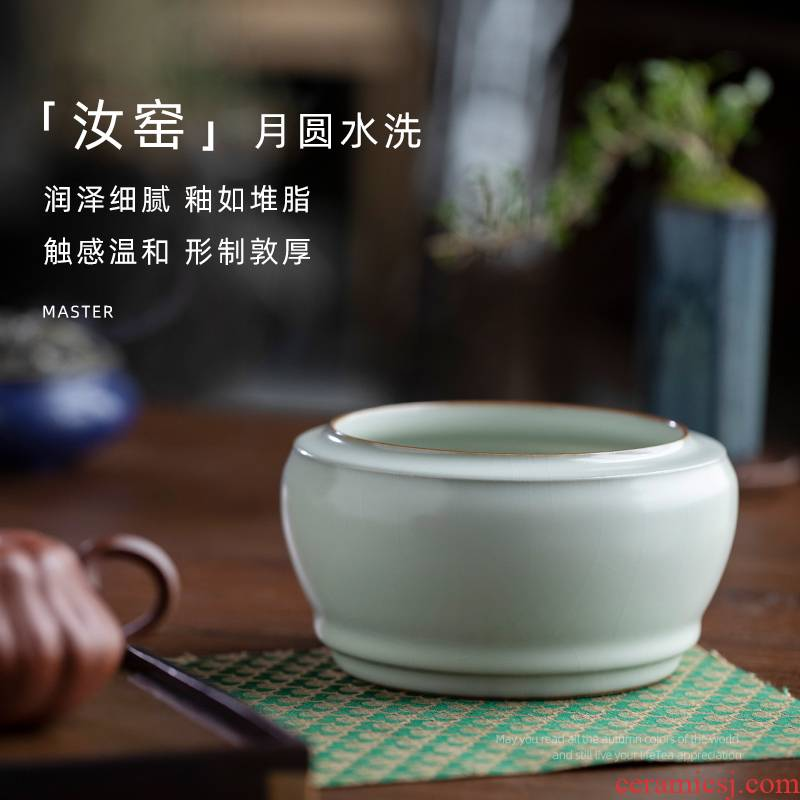 Jingdezhen XiCha your up full moon water wash water jar ceramic tea set with parts for wash bowl tea taking with zero tea wash to cylinder