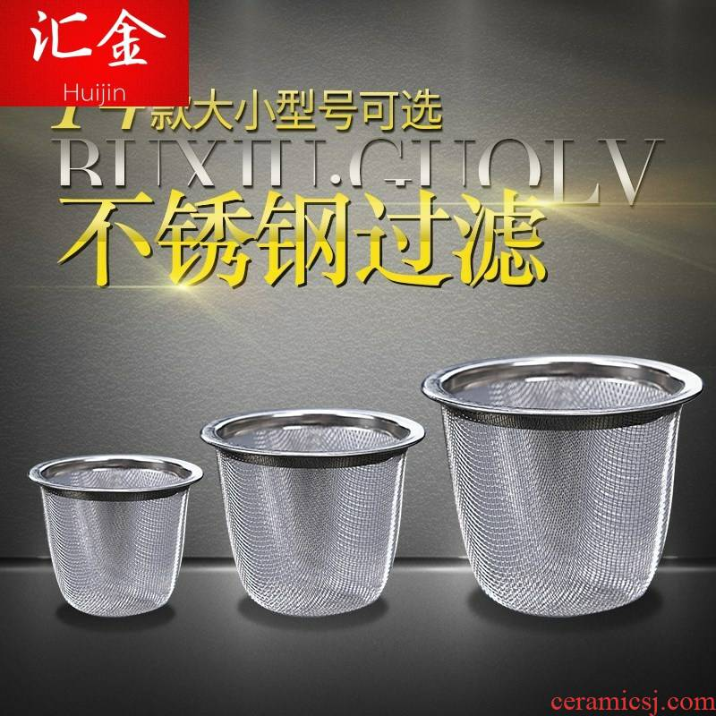 Practical ceramic POTS filter stainless steel mesh filter) tea contracted small buy two, get a durable teapot about making tea