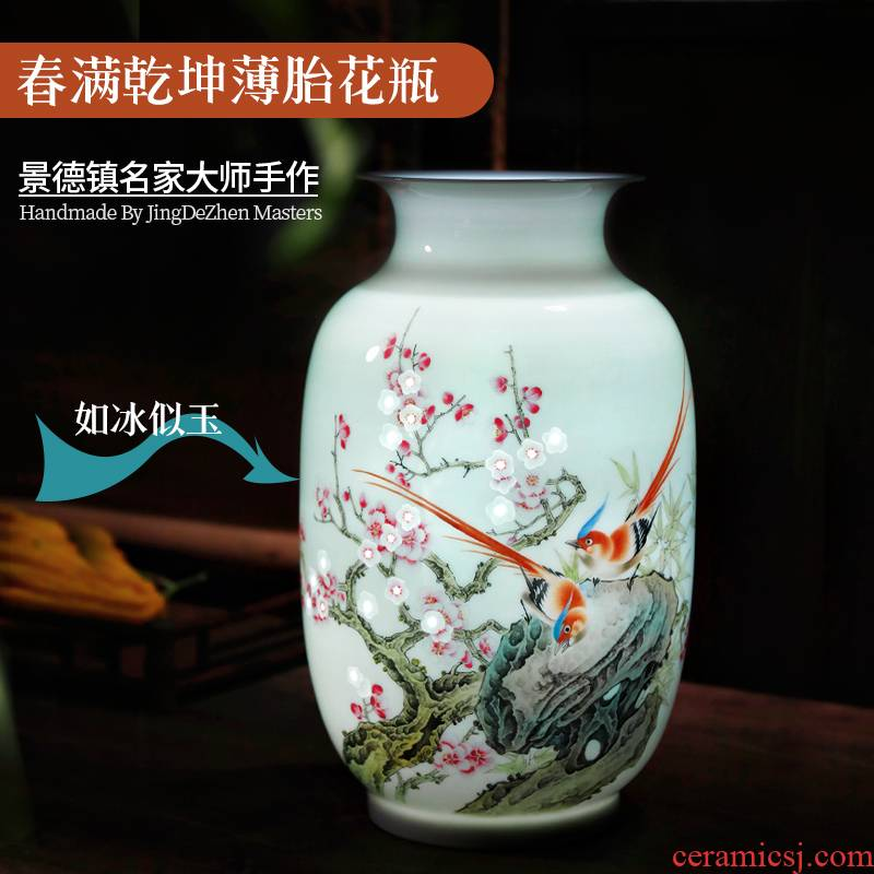The Master of jingdezhen ceramic vase furnishing articles hand - made light thin foetus Chinese key-2 luxury high - grade flower arranging rich ancient frame sitting room adornment