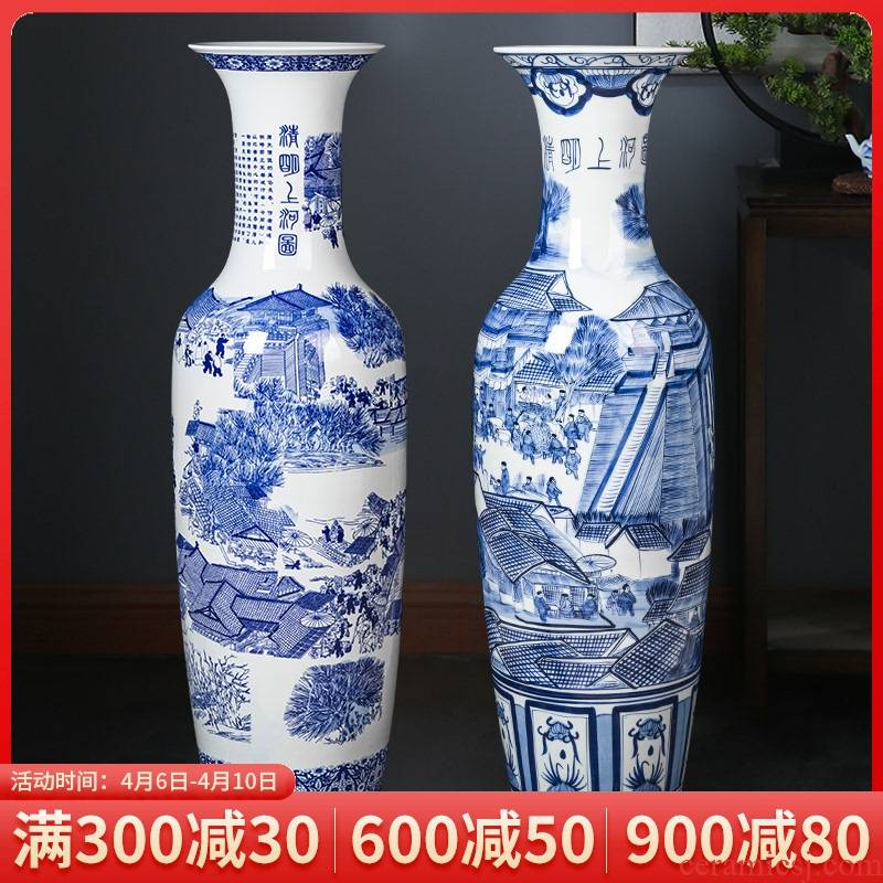 Jingdezhen ceramic floor of blue and white porcelain vase of new Chinese style living room decoration to the hotel opening king housewarming furnishing articles