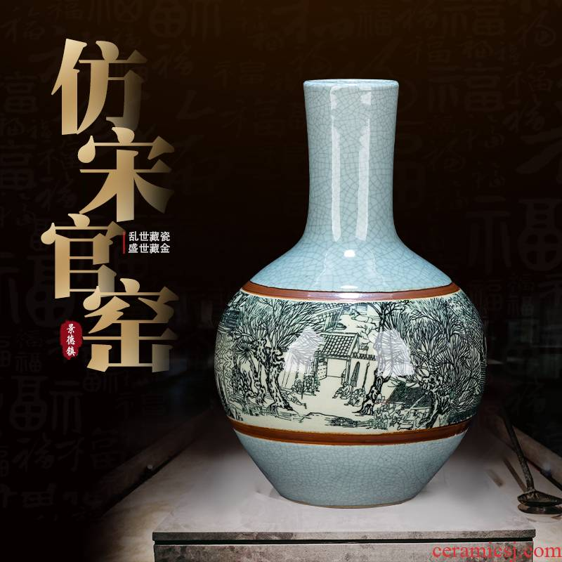 Imitation song dynasty style typeface jingdezhen ceramics up crack qingming scroll Chinese archaize sitting room rich ancient frame decorative furnishing articles