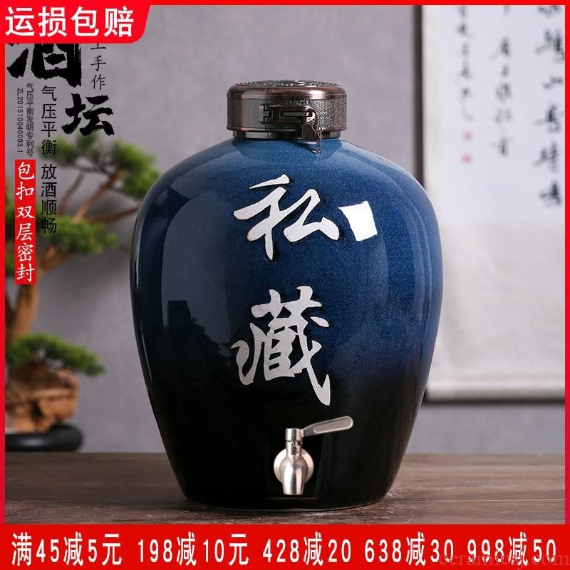 Jingdezhen special wine jar it aged 10 jins 20 jins 30 jins 50 aged liquor cylinder seal on the bottle