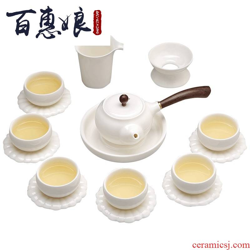 (niang jingdezhen kung fu tea set suit suet white jade porcelain ceramic tureen household contracted and I