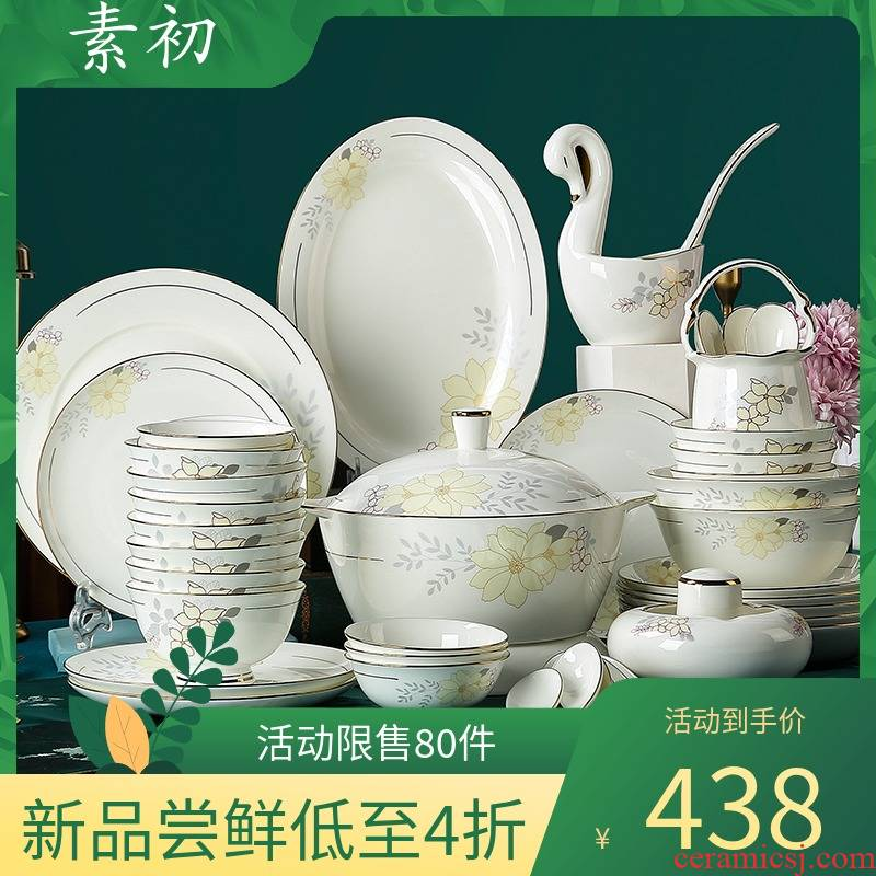 Dishes suit household ceramic bowl spoon, combination of modern ceramic high - grade up phnom penh Dishes 56 head ipads China tableware