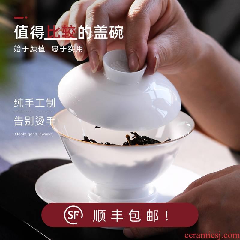 Jingdezhen pure manual sweet white thin foetus white porcelain three tureen