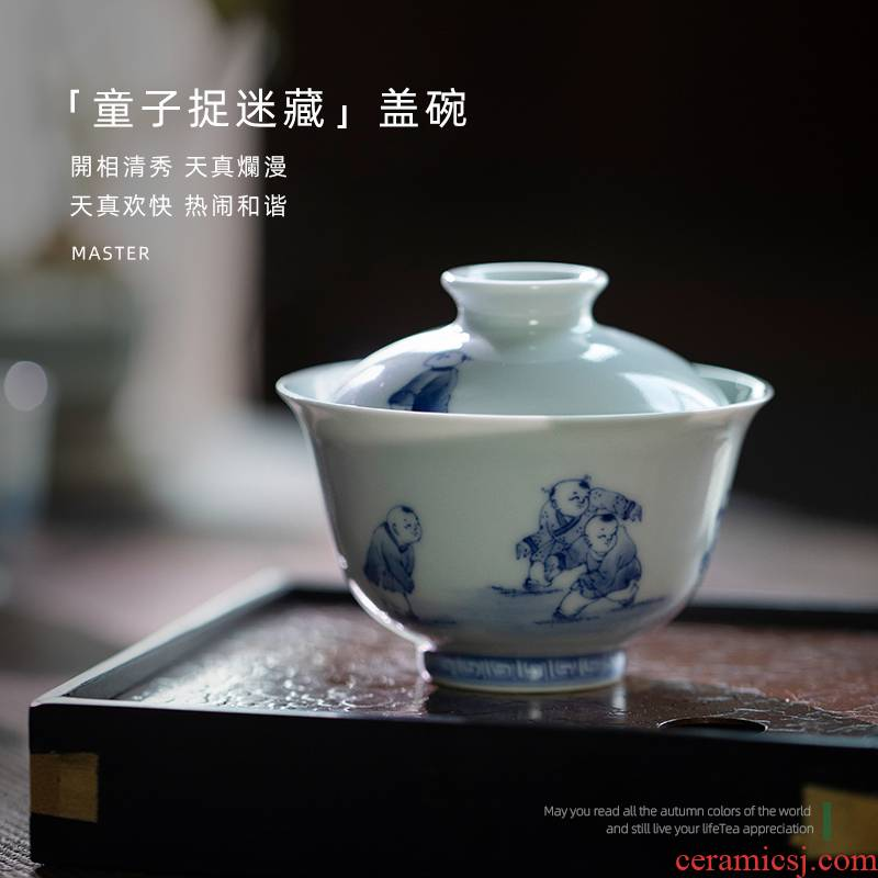 Mountain sound jingdezhen pure manual hand - made lad hide - and - seek tureen 120 ml tureen of blue and white porcelain bowl