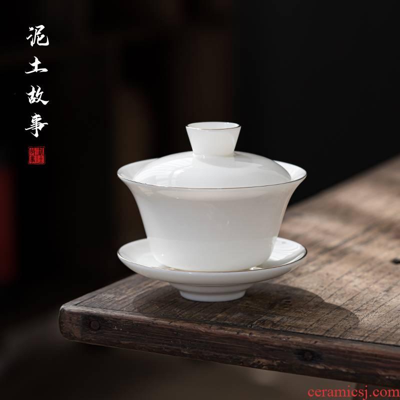 Dehua white porcelain suet jade kunfu tea tureen large three cups to a single ceramic tea set tea bowl