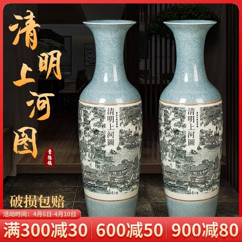 Jingdezhen ceramic archaize crack extra large size vase furnishing articles sitting room ground TV ark of new Chinese style hotel
