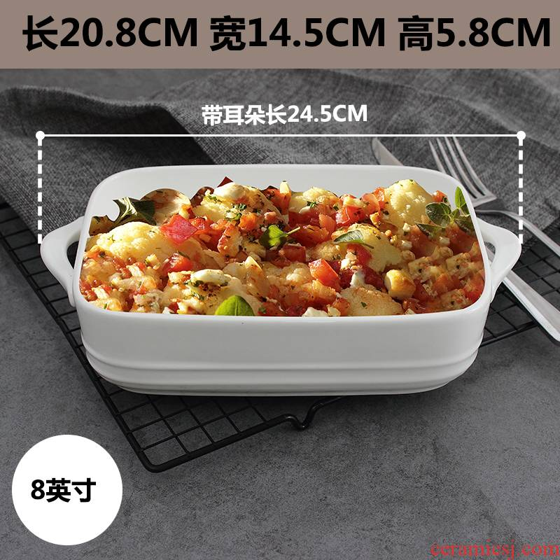 Ceramic baked FanPan food dish special ears baking cheese western - style food baking oven plate microwave oven bag in the mail