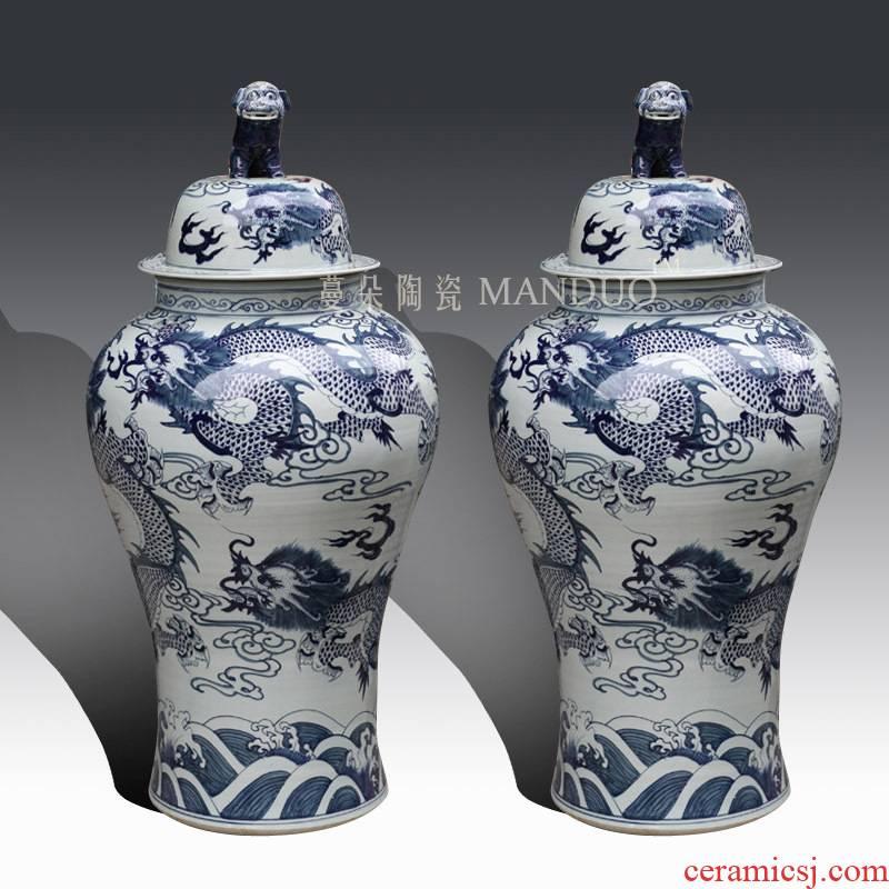 Archaize classic dragon art ceramic porcelain jars key-2 luxury high - grade general air landing can big vase