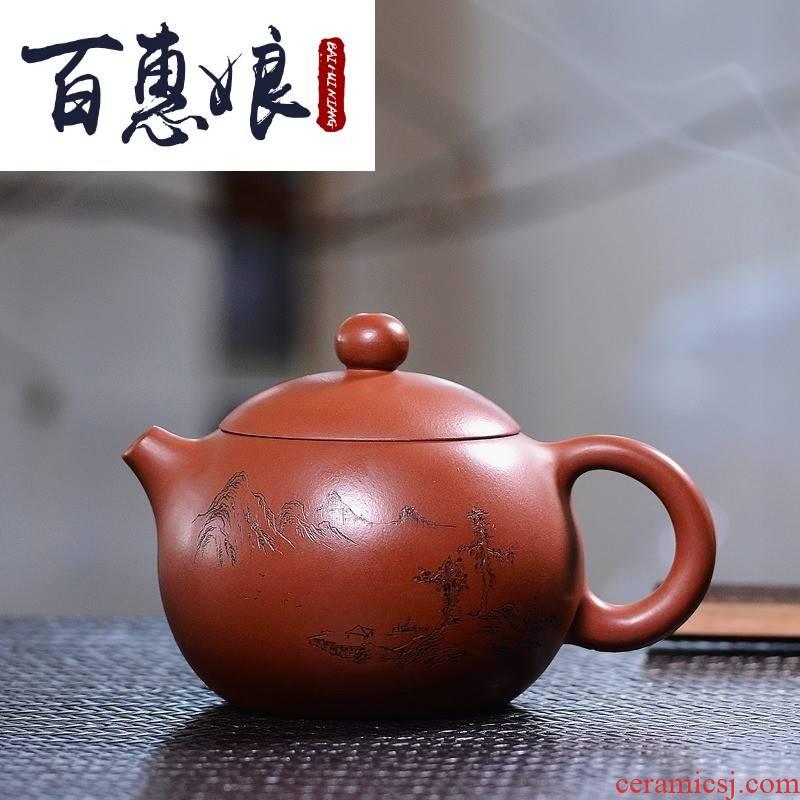 Yixing it xi shi (niang pot dahongpao zhu famous Xu Xiaoya all hand ore violet arenaceous mud