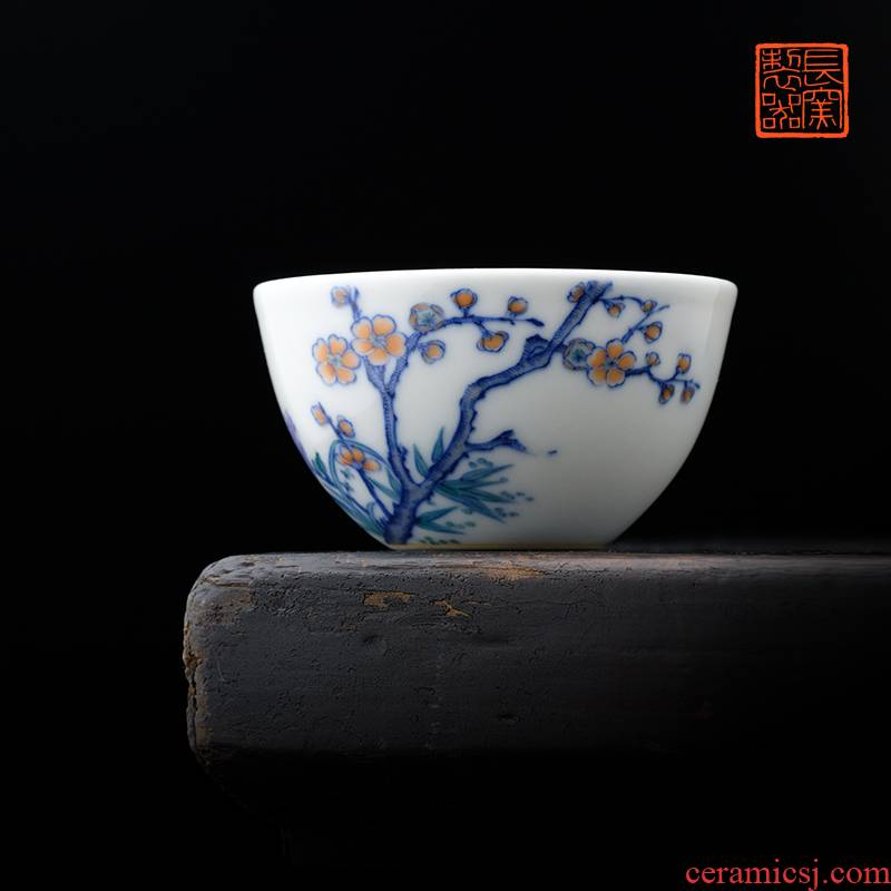 Offered home - cooked ju long up controller yongzheng bucket color by patterns lie small cup of jingdezhen master cup tea set