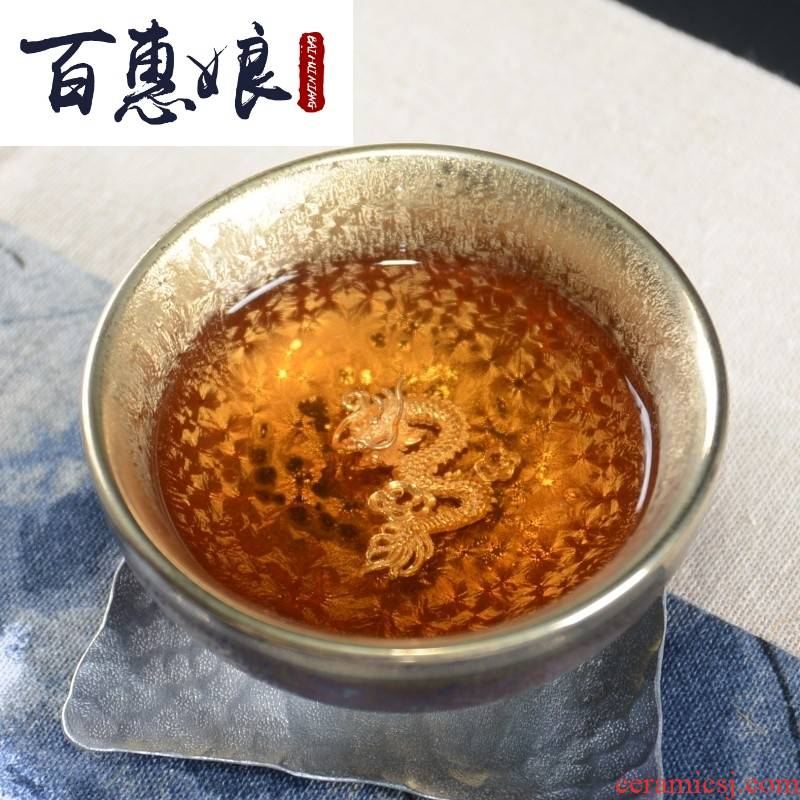(niang ceramic cups kung fu tea set with silver and gold silver goblet up market metrix built lamp cup single cup tea cups