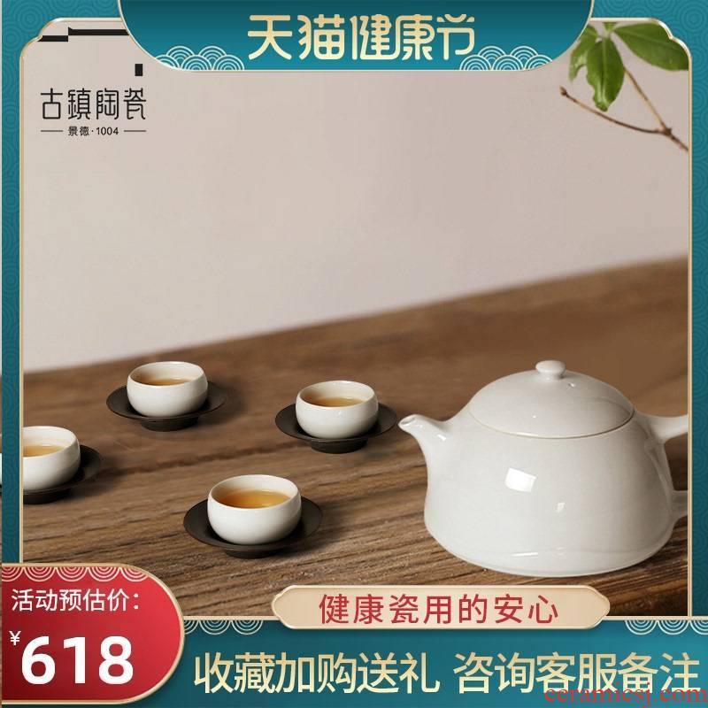 Jingdezhen ceramic tea sets of ancient suit visitor home sitting room of pure color kung fu tea tea tea gifts