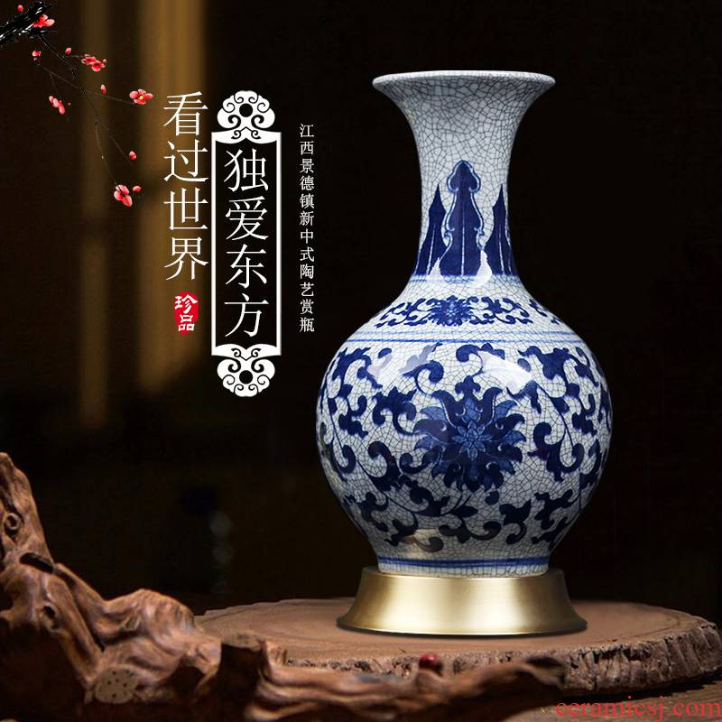 Jingdezhen I and contracted sitting room of Chinese style household ceramics craft vase xuan put lotus flower blue bottle furnishing articles