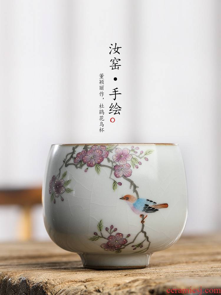 Your up kung fu master cup single cup pure manual jingdezhen ceramic cups sample tea cup tea set single hand draw flowers and birds