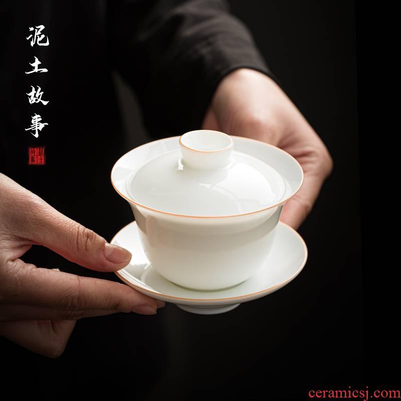 Dehua suet jade them high - grade thin body only three tureen tea cup to use high - end kung fu tea set a single household