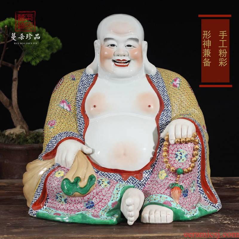 Jingdezhen around 45 cm high haha sitting Buddha in porch decoration porcelain Buddha laughing Buddha smiles in bloom