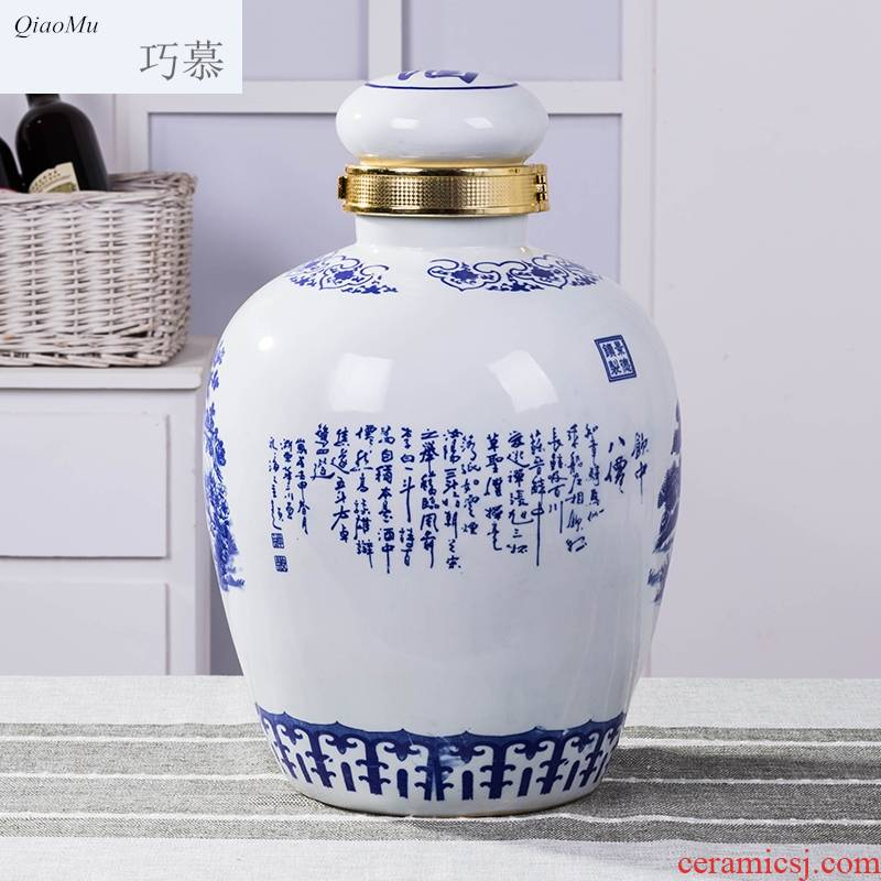 Qiao mu jingdezhen ceramics with cover with blue and white jars leading wine wine bottle wine bottle seal hid it wine