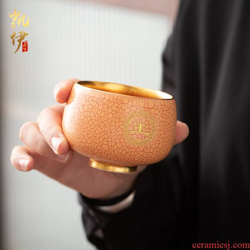 Fission gold cup cup master cup jinzhan cup ceramic sample tea cup tea personal meditation CPU support custom
